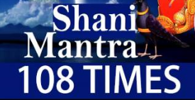Shani Mantra 108 Times Download Free Mp3 Song