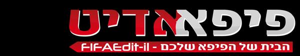"FIFAEdit-il | פיפ""א אדיט אי אל | FIFA 14 | פיפ""א ישראל | IFL 2014 | ליגה ישראלית"