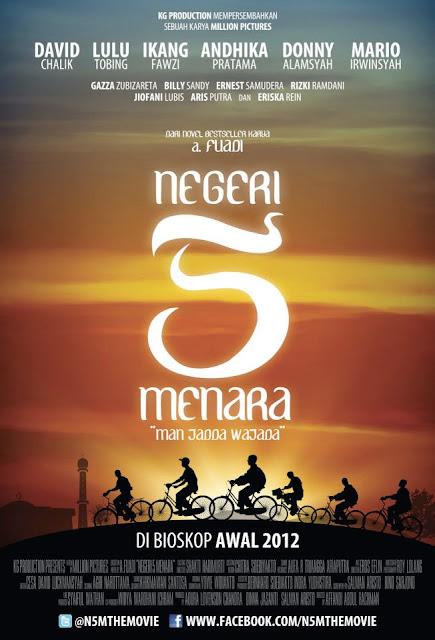 NEGERI 5 MENARA