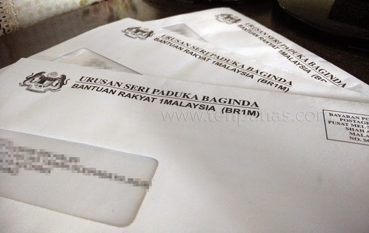 Cara Semak Status BR1M 2015 Bantuan Rakyat 1 Malaysia 4 0