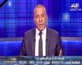 برنامج على مسئوليتى مع أحمد موسى - - - الجمعه 24-10-2014