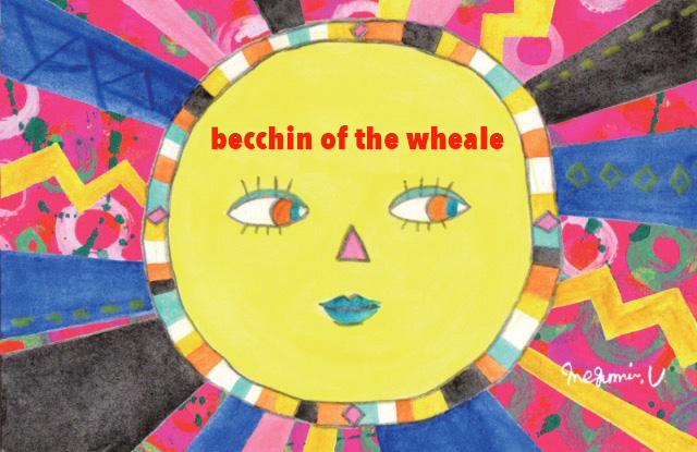 becchin blog