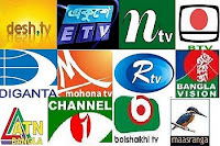 Watch Bangladehsi Online tv free
