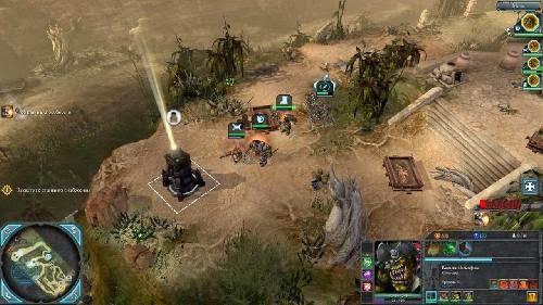 Warhammer 40000 Dawn of War II Retribution - Full Version ...