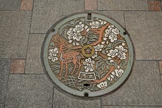 Alcantarilla Nara