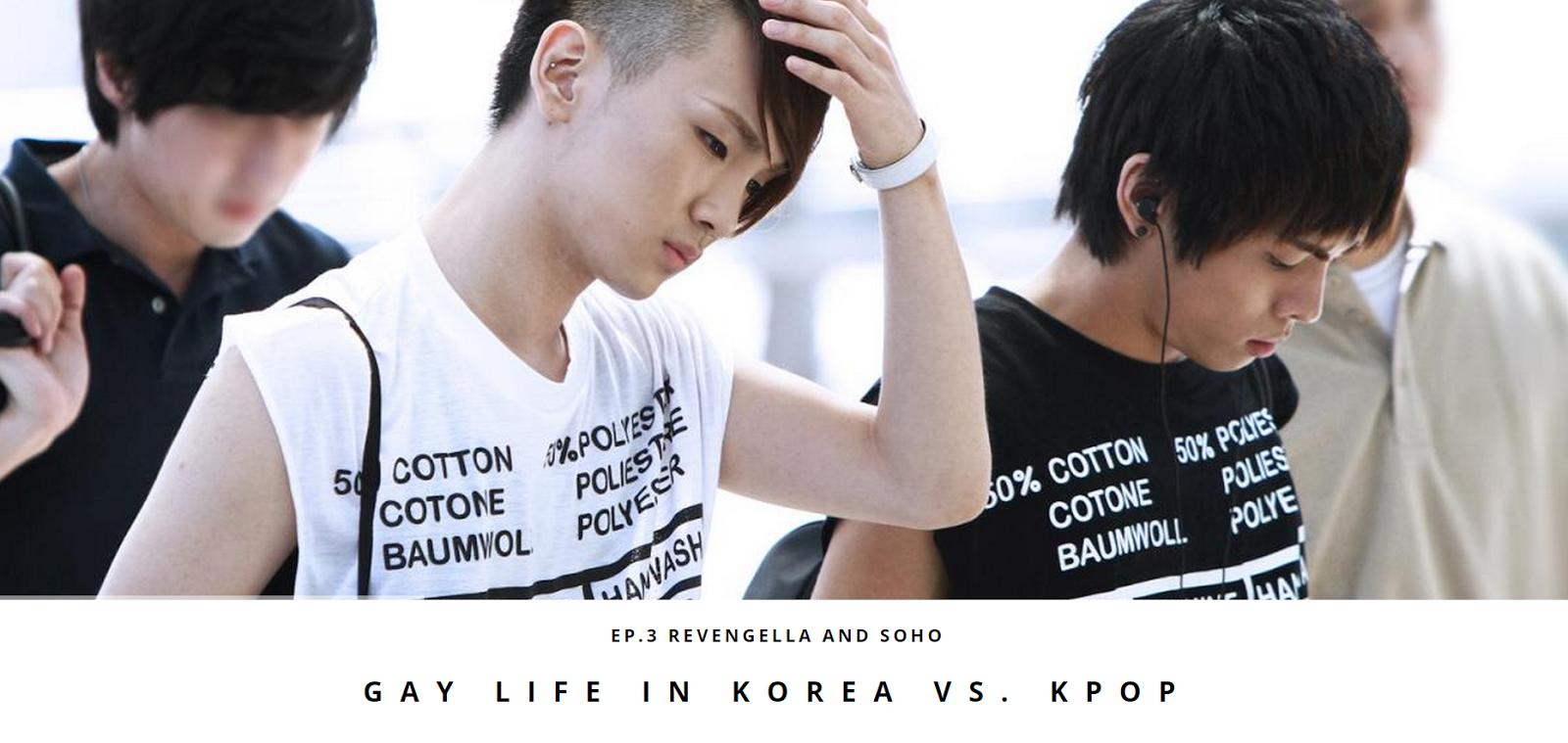 Gay Korea 55