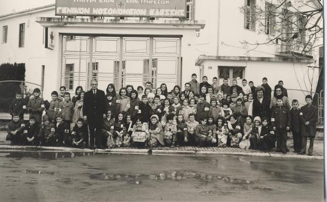 Ασπρόμαυρες φωτογραφίες από το 3ο Δημοτικό Σχολείο Έδεσσας
