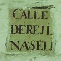 Rótulo de la calle Regina Coeli. Siglo XVIII.