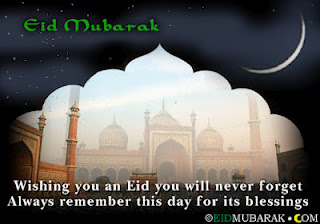 Eid Cards And Wonderful Image