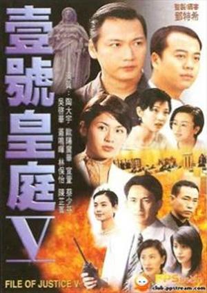 Hồ Sơ Công Lý 5 Kênh trên TV Full Tập Thuyết minh Full HD