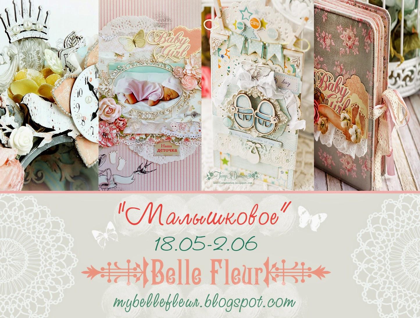 http://mybellefleur.blogspot.com/2014/05/14.html
