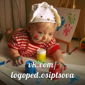 Как научить ребенка поделкам
