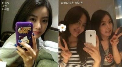 handphone artis korea 2