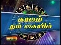 Mega Tv Raasi Palan 18-06-2013