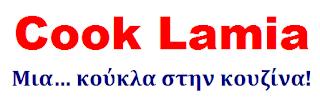 http://cooklamia.blogspot.gr/