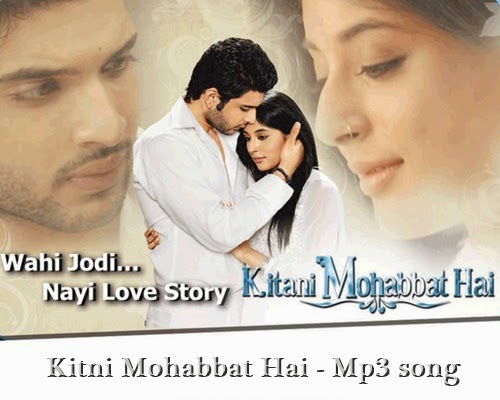 Kya Dil Mein Hai Serial Title Song Free Download Mp3