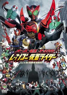 Ooo Den O-all Rider: Let's Go Kamen Rider