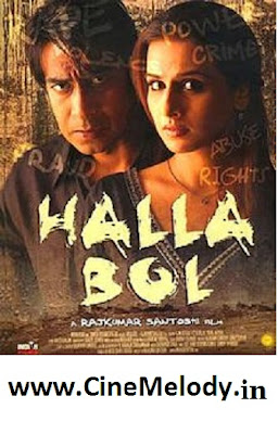 Halla Bol Telugu Mp3 Songs Free  Download  1980