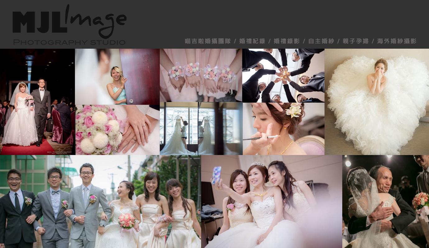婚攝喵吉啦 台北 新竹 桃園  婚禮紀錄 / 婚攝推薦 / 自助婚紗 / 兒童攝影