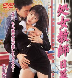 Xem Phim C Gio Ngy Th - Virgin Teacher Hinako [Vietsub] Online