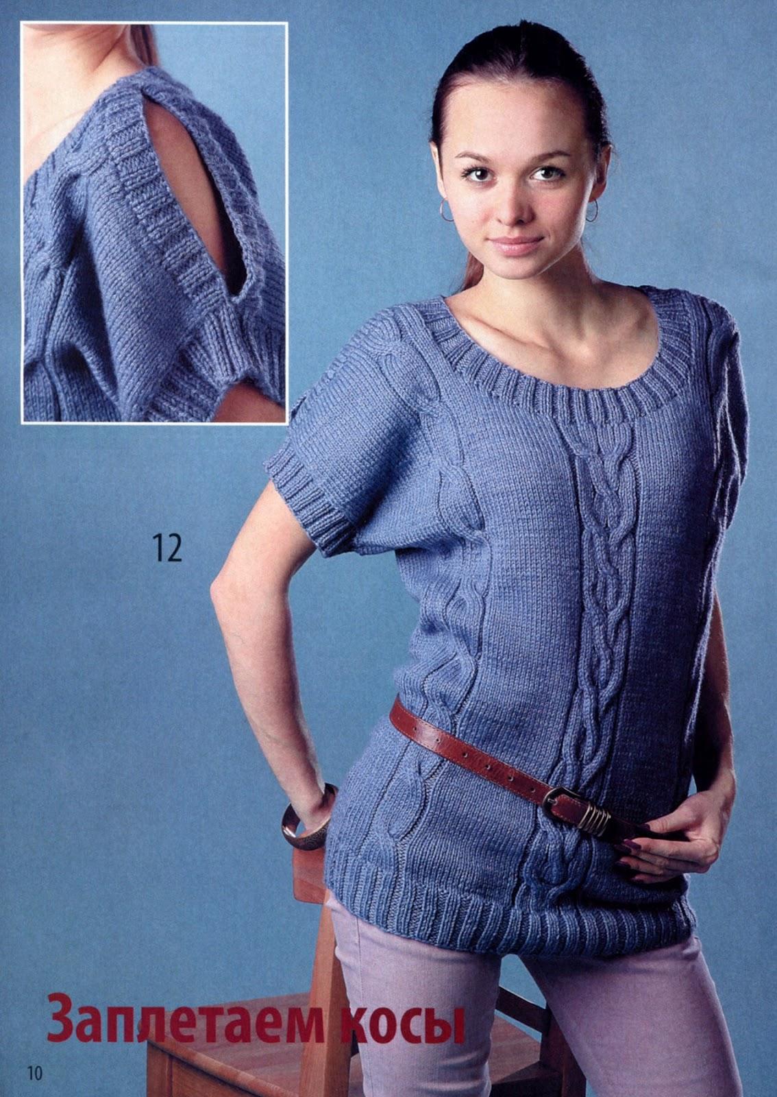 Вязание безрукавки спицами. Схемы 59