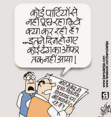 Delhi election, supreme court, cartoons on politics, indian political cartoon