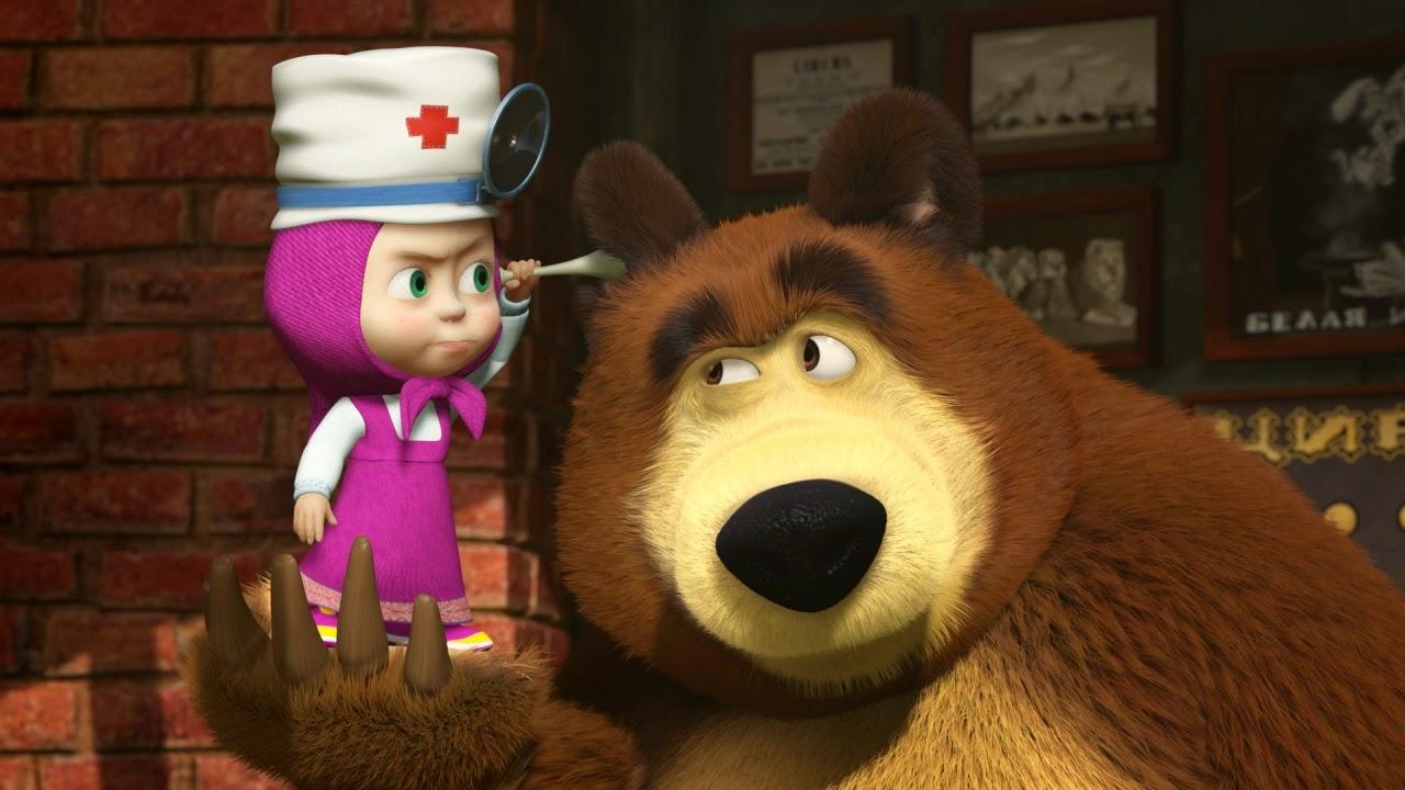 Картинки Маша и Медведь. Доктор Маша
