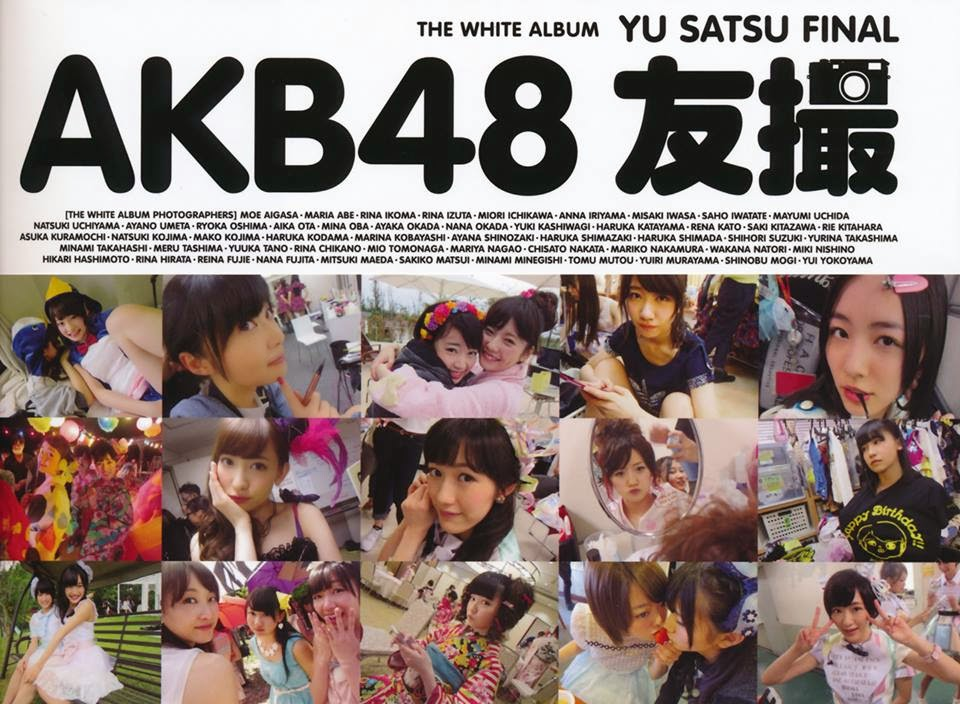 akb48 white album