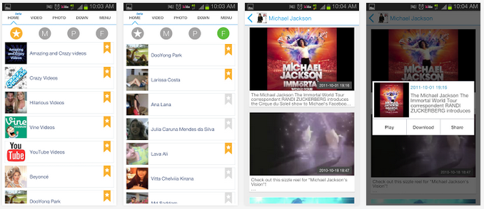 تطبيق مجاني لعرض وتحميل الفيديوهات والصور من الفيس بوك للأندرويد Facebook Video Downloader APK 2.2.0