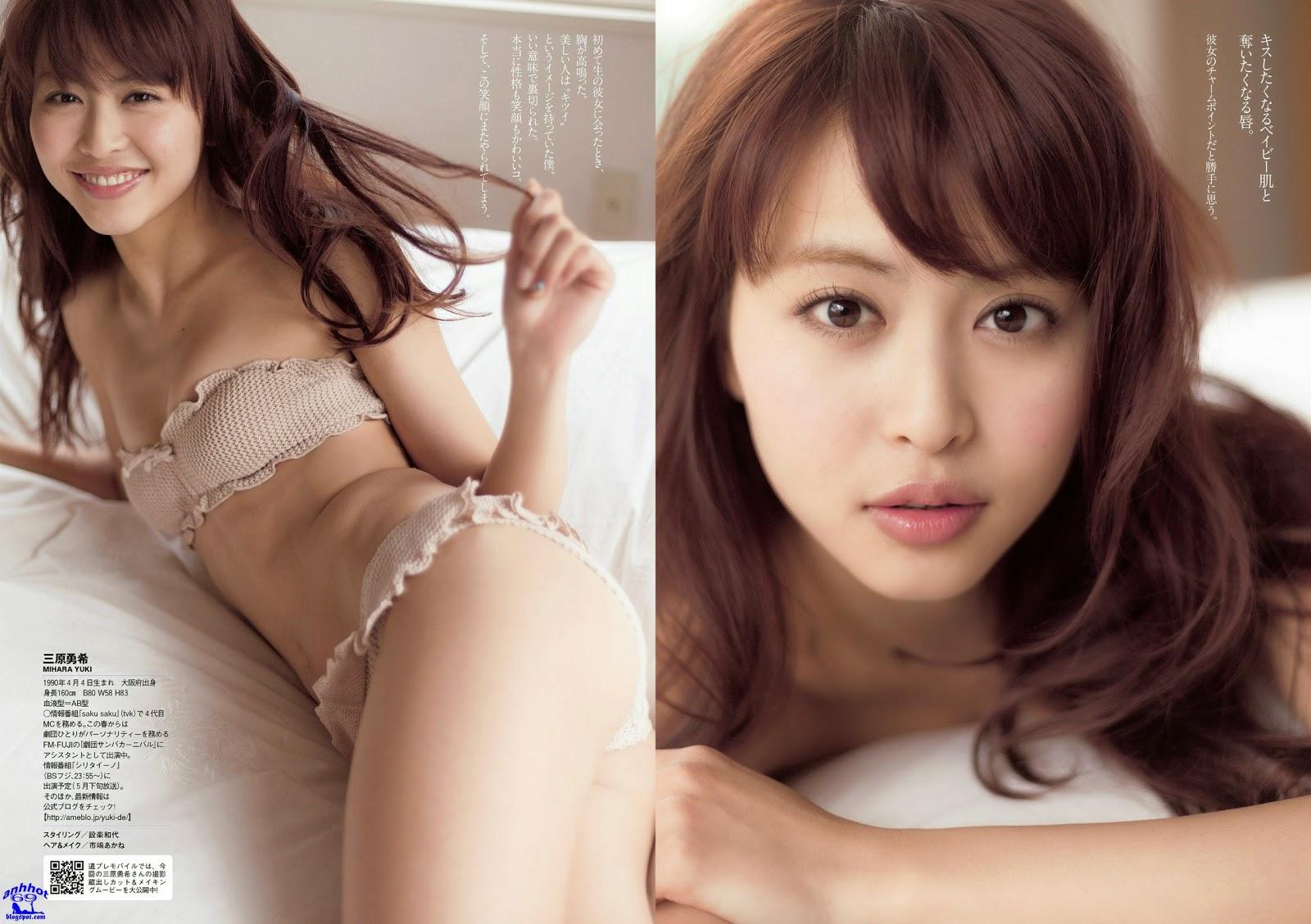 yuuki-mihara-02699850