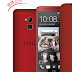 HTC soon to introduce a new colour for HTC One Max: Red