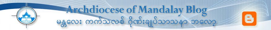 Archdiocese of Mandalay blog