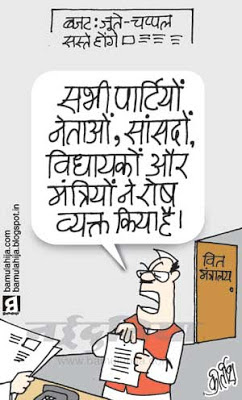 budget cartoon, indian political cartoon, corruption cartoon, corruption in india