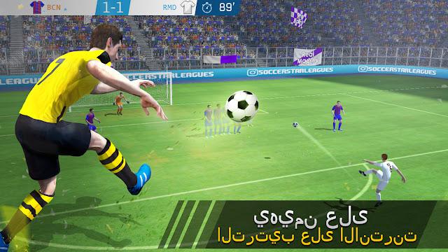Soccer Star 2017 Leagues v1.1.6 unnamed+%287%2