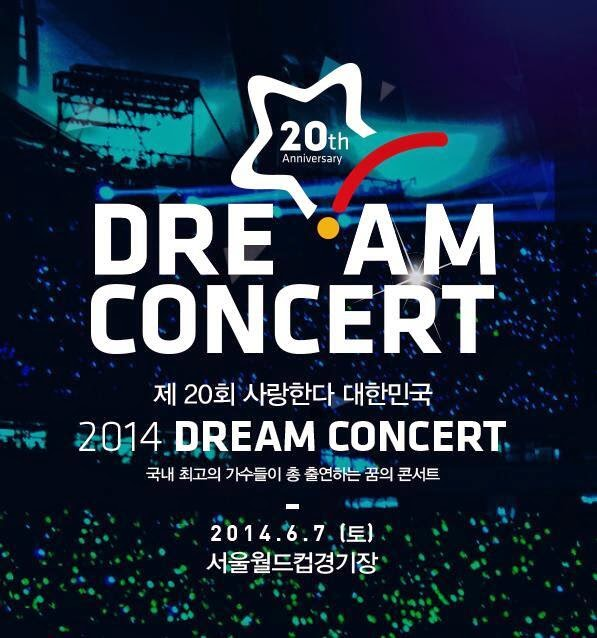 Dream Concert -