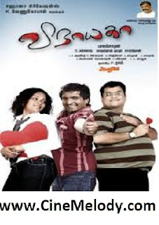 Click Here to Download  Vinayaga(2011) MP3 Songs Free Download