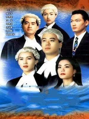 Hồ Sơ Công Lý I & II (FFVN) - 1992 & 1993