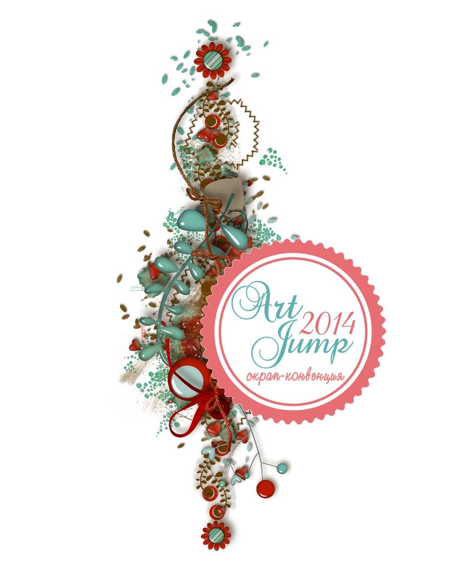 Art JUMP-сделай творческий прыжок!