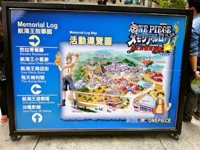 One Piece Memorial Log Formosa Aboriginal Park Taiwan