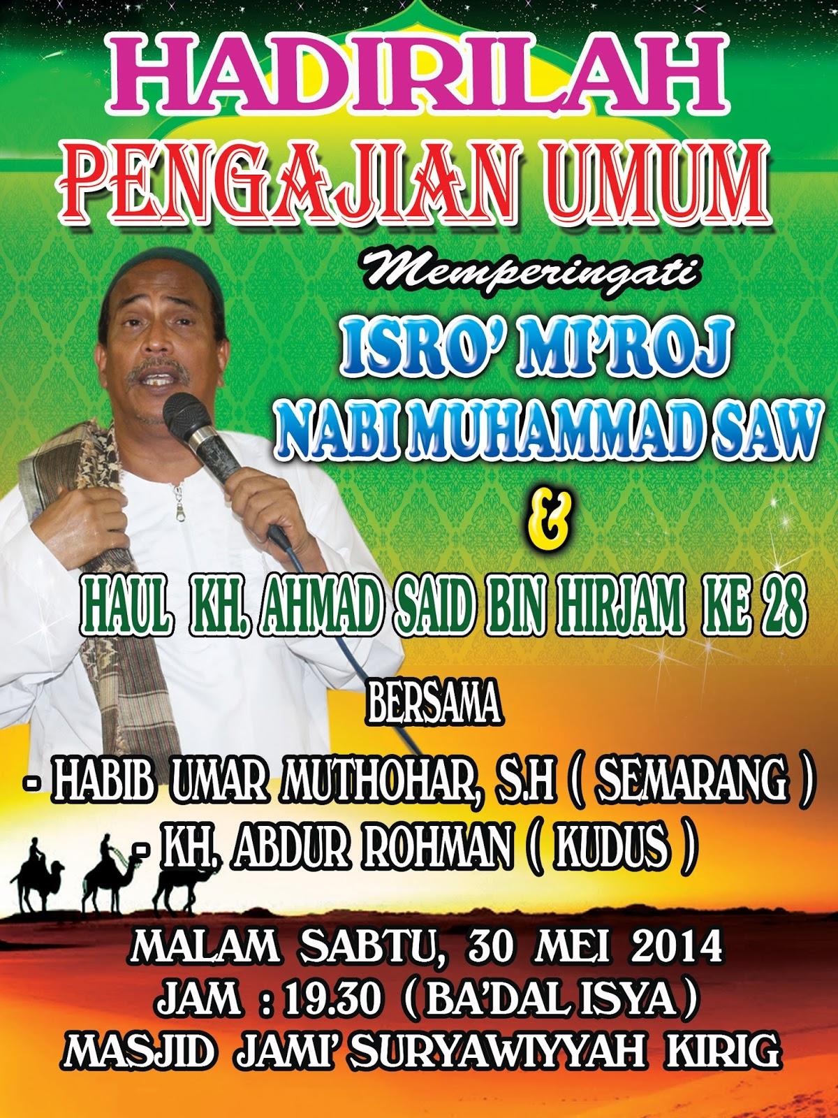 Banner Pengajian Isro Miroj cdr
