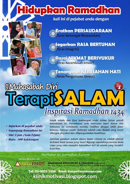 Marhaban Ya Ramadhan Kareem.