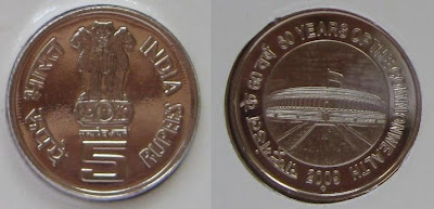 60 years commonwealth 5 rupee