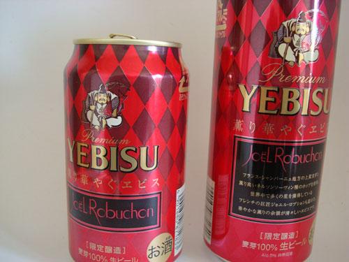Premium Yebisu Joel Robuchon beer