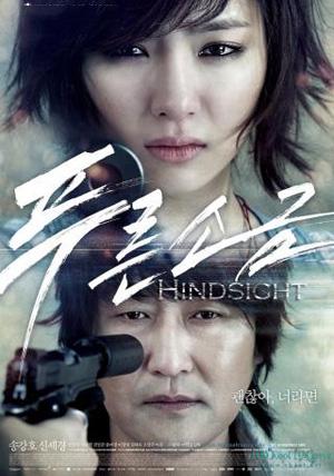 Hindsight Vietsub (2011)