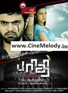 Click Here to Download Parithi Tamil (2012) MP3 Songs Free Download