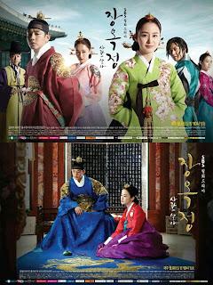 Tình Sử Jang Ok Jung - 22 23 24/24 Tập - 2013