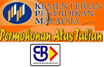 Permohonan Tingkatan 4 SBP 2015