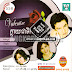 SSB CD VOL 22 | Valentine khlay chea teok pnek