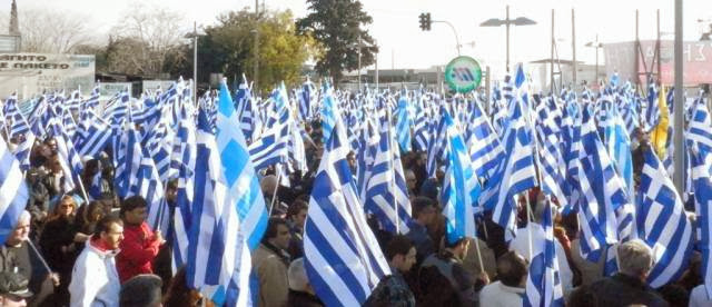 Χιλιάδες Έλληνες βροντοφώναξαν: ΟΧΙ στο τζαμί στην Αθήνα! Φωτορεπορτάζ