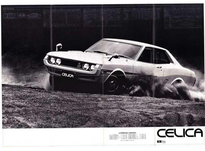 Toyota Celica, pierwsza generacja, kultowy sportowy samochód, stare auto, oldschool, japońska fura, galeria, TA20, TA22, TA23, TA35, RA20, RA21, RA23, RA35, RA22, RA24